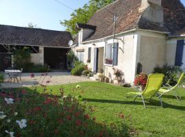 Maison à la Campagne, Blis-et-Born (рядом с городом Milhac-d'Auberoche)