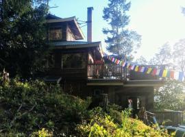 Cliff Pagoda Retreat, Montague Harbour (Mayne Island yakınında)