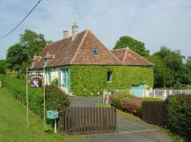 le jardin des pieds, Mers-sur-Indre (рядом с городом Neuvy-Saint-Sépulchre)