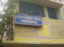 Jadavpur Guest House, Калькутта (рядом с городом Nagtala)