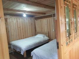 Shuimu qinghua Guesthouse, Kaili (Baode yakınında)