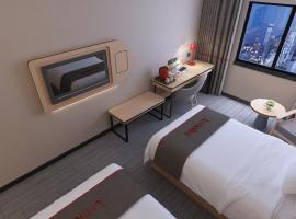 JUNYI Hotel Hunan Zhangjiajie Sangzhi County Minge Sqaure, Sangzhi
