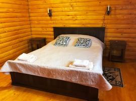 Guest House U Stasuka