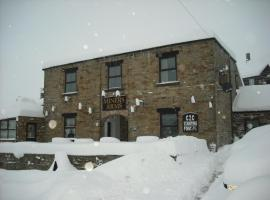 The Miners Arms, Nenthead (рядом с городом Coalcleugh)