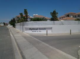 CHRYSTAL Apartment, Paralimni (Gastria yakınında)