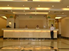Xinjue Huangjia Hotel (Yancheng University), Miaoqiao (Qingshancun yakınında)