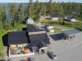 Matkailukeskus Lossisaari, Keitele (рядом с городом Kymönkoski)