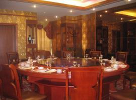 Jin De Fu Hotel, Shanshiwang (Weishi yakınında)