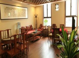 Baoji Guoren Business Hotel, Baoji