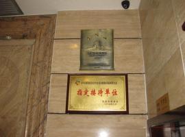 常德清真第一春宾馆, Changde (Sujiadu yakınında)