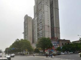 Dingxi Wanhe Hotel, Changde (Jigongpo yakınında)
