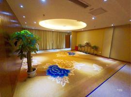 中青旅山水时尚酒店(赤壁店), Puqi (Chongyang yakınında)