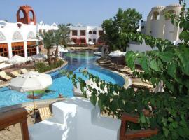 Sharm Inn Amarein, Шарм-эль-Шейх