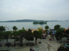 Jiayu Erqiao Hotel, Jiayu (Puqi yakınında)