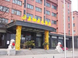 金华亚细亚大酒店, Jinhua (Bailongqiao yakınında)
