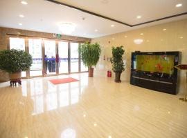 Lanzhou Huachen Hotel, Lanzhou (Luotuotan yakınında)