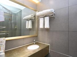 Fulede International Business Hotel, Liuyang
