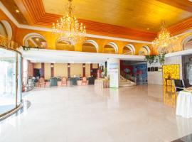 南通北辰大酒店, Nantong (Rengang yakınında)