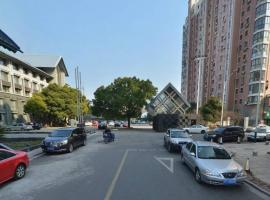 南通北山商务酒店, Tongzhou (Jinsha yakınında)
