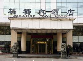 台州橘都大酒店, Daidong (Changtan yakınında)