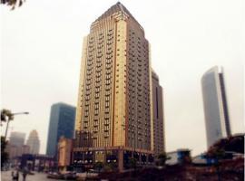 桐庐萧商酒店, Tonglu (Yanxia yakınında)