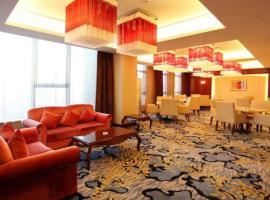 Wuhu Central City Hotel, Wuhu (Wanzhi yakınında)
