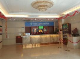 Haishanghai Business Hotel, Wuhu (Shenjiaxiang yakınında)