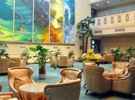杨凌国际会展中心酒店, Yangling (Louguan yakınında)