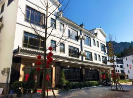 Danxiashan Taotang Hotel, Renhua (Danxialinchang yakınında)