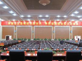 银川灵武中银戴斯酒店, Lingwu (Qingtongxia yakınında)