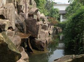 雁荡山银鹰山庄, Xianglingtou (Dajingtou yakınında)