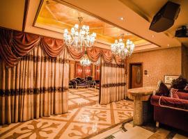 Sunshine International Hotel, Zhangjiakou