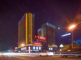 Ordos Yongui Hotel, Dongsheng (Hantai yakınında)