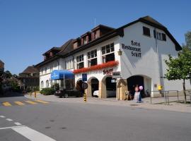 Hotel Schiff am See, Murten (Praz yakınında)