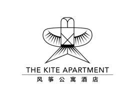 The Kite Apartment, Dali (Xiaguan yakınında)