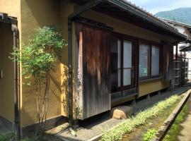 Hakusan Japanese-Style House, Hakusan