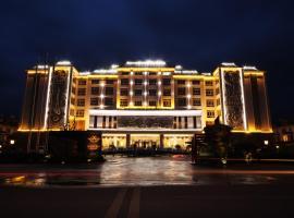 Xiongzhao Grand Hotel Weishan, Weishan