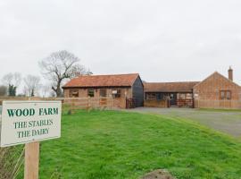 Wood Farm Stables, Brampton (рядом с городом Redisham)