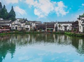 Kong Ming Hotel, Lanxi (Longyou yakınında)