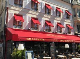 Hotel l'Avenue, Шантийи (рядом с городом Vineuil-Saint-Firmin)