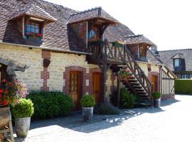 Le Pave d'Hotes, Beuvron-en-Auge (рядом с городом Putot-en-Auge)