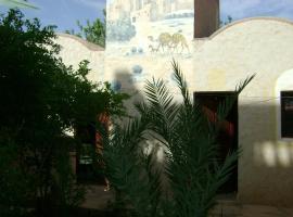 Hotel Elfayja, Alougoum
