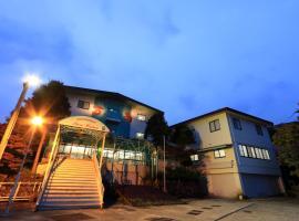 Lodge Manryo, Yabu (Fukuoka yakınında)