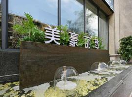Mehood Lizhi Hotel Bell Tower Branch, Xi'an