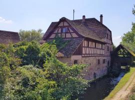 Le Moulin de Krautergersheim, Krautergersheim (рядом с городом Иненхейм)