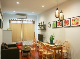 더 서린 하우스 방콕