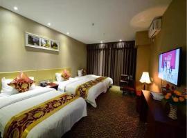 Dedu Hotel