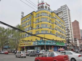 Home Inn Taiyuan Changzhi Road South Wangcun Street