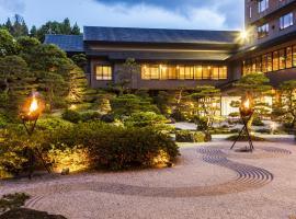 Hotel Gyokusen, Matsue (Kozakai yakınında)