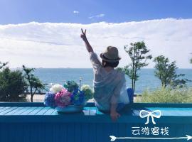 Qingdao Yunyou Seaside Villa